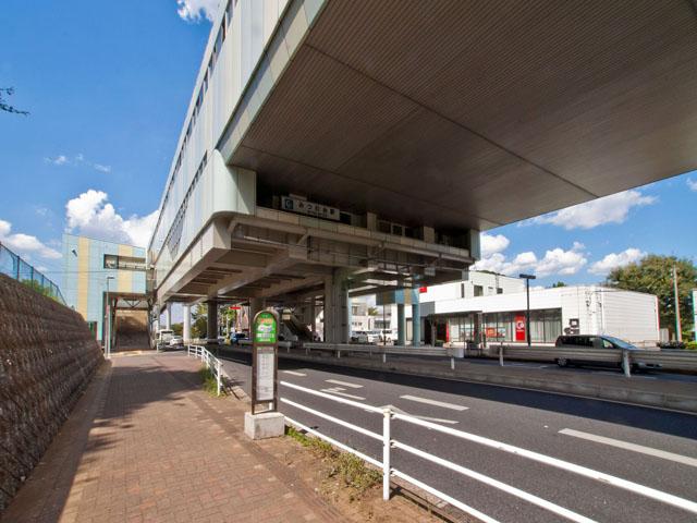 千葉都市モノレール2号線「みつわ台」駅 距離960m(周辺)