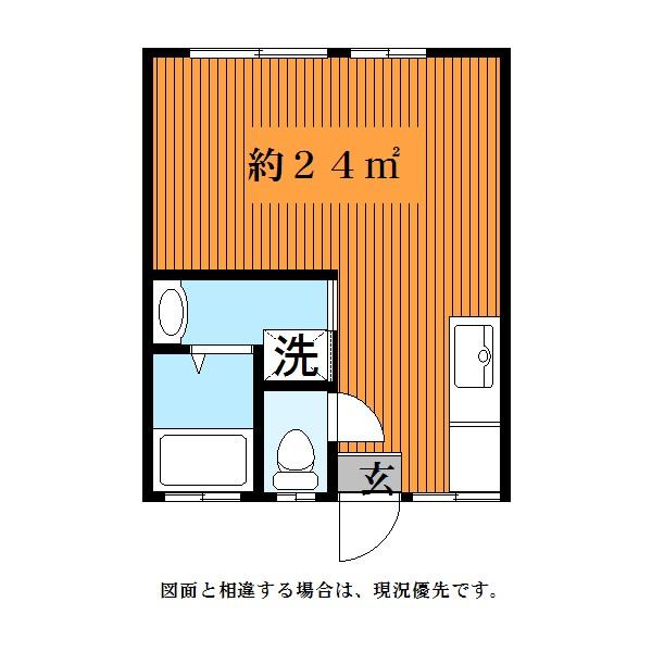 バス・トイレ別のワンルームです☆(間取)