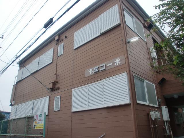 平成コーポ(CITY82)